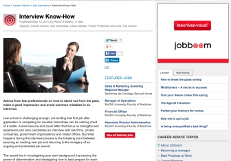 Interview know how